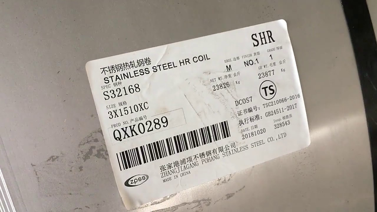 304 316 309s 310s 321 Hot Rolled Stainless Steel Sheet