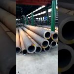 Aisi 4130 Seamless Steel Tube 4130 Steel Price