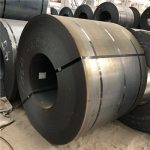 Steel Pipe Coil