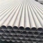 Astm A312 Tp316 Pipe