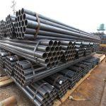 Stainless Steel Plumbing Pipe