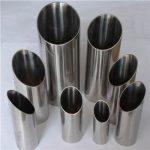 304ln Stainless Steel Tubing