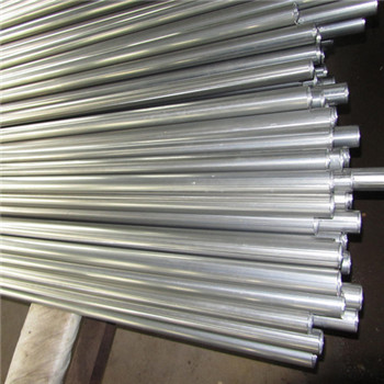 China Stainless Steel Pipe, Seamless Stainless Steel Tubes