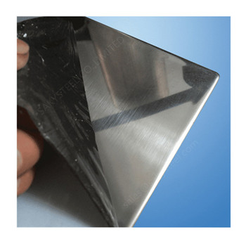 High Quality AISI Approx. H11 Hot Work Tool Steel Plate