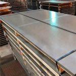 Wuyang Steel