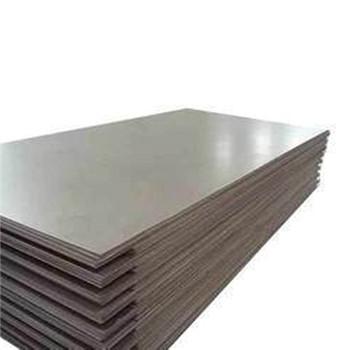 50mm Steel Plate